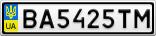 Номерной знак - BA5425TM