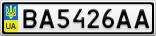 Номерной знак - BA5426AA
