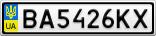 Номерной знак - BA5426KX