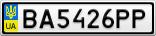 Номерной знак - BA5426PP