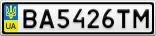 Номерной знак - BA5426TM