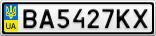 Номерной знак - BA5427KX