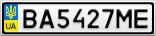 Номерной знак - BA5427ME