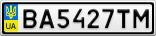 Номерной знак - BA5427TM