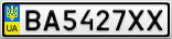 Номерной знак - BA5427XX