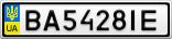 Номерной знак - BA5428IE