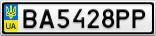 Номерной знак - BA5428PP