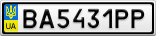 Номерной знак - BA5431PP