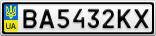 Номерной знак - BA5432KX