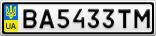 Номерной знак - BA5433TM