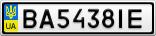 Номерной знак - BA5438IE