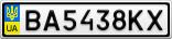 Номерной знак - BA5438KX