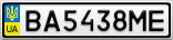 Номерной знак - BA5438ME