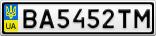 Номерной знак - BA5452TM