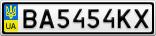 Номерной знак - BA5454KX
