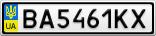 Номерной знак - BA5461KX