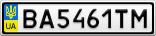 Номерной знак - BA5461TM