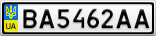 Номерной знак - BA5462AA