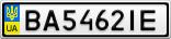 Номерной знак - BA5462IE