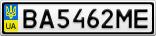 Номерной знак - BA5462ME