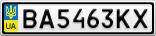 Номерной знак - BA5463KX