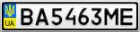 Номерной знак - BA5463ME