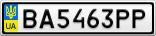 Номерной знак - BA5463PP