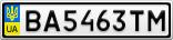 Номерной знак - BA5463TM