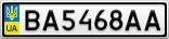 Номерной знак - BA5468AA