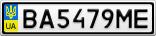 Номерной знак - BA5479ME