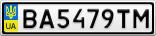 Номерной знак - BA5479TM
