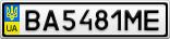 Номерной знак - BA5481ME