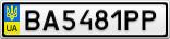 Номерной знак - BA5481PP