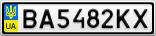 Номерной знак - BA5482KX