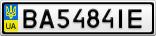 Номерной знак - BA5484IE