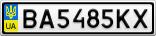 Номерной знак - BA5485KX