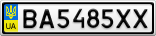 Номерной знак - BA5485XX