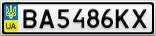 Номерной знак - BA5486KX