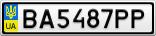 Номерной знак - BA5487PP