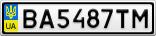 Номерной знак - BA5487TM