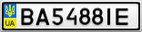 Номерной знак - BA5488IE