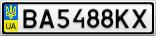 Номерной знак - BA5488KX