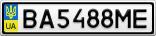 Номерной знак - BA5488ME