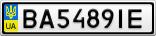 Номерной знак - BA5489IE