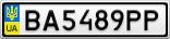 Номерной знак - BA5489PP