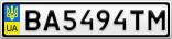 Номерной знак - BA5494TM