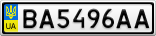 Номерной знак - BA5496AA