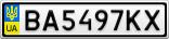 Номерной знак - BA5497KX