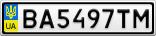 Номерной знак - BA5497TM