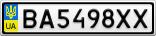 Номерной знак - BA5498XX